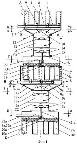 Коаксиальный ступенчатый мультитеплотрубный двигатель