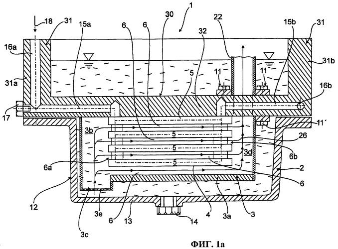 Устройство охлаждения для моторного и/или трансмиссионного масла, в частности, двигателя внутреннего сгорания