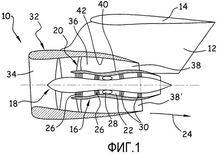 Гондола летательного аппарата (варианты) с улучшенной обработкой шумов и летательный аппарат, оснащенный такой гондолой
