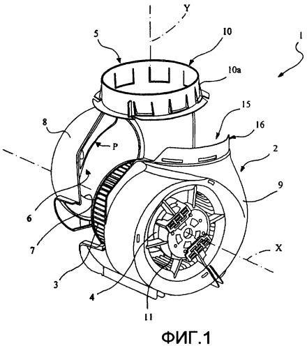 Коллектор, в частности коллектор спирального типа для вентиляторов для использования в вытяжных шкафах экстракторов