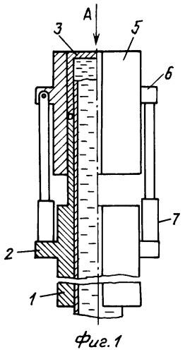 Способ перекрытия истечения вещества через трубу при аварии