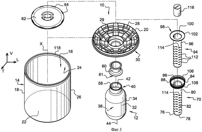 Устройство для транспортировки и/или хранения, содержащее изолирующий баллон с двойной стенкой