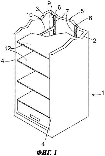 Холодильный аппарат с полками, подвешенными на направляющих