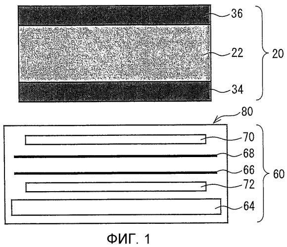 Модуль задней подсветки и жидкокристаллическое дисплейное устройство