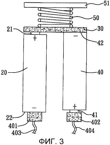 Соединительное устройство для внешнего соединения аккумуляторных элементов