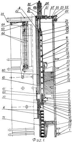 Электромеханический преобразователь для машин ударного действия