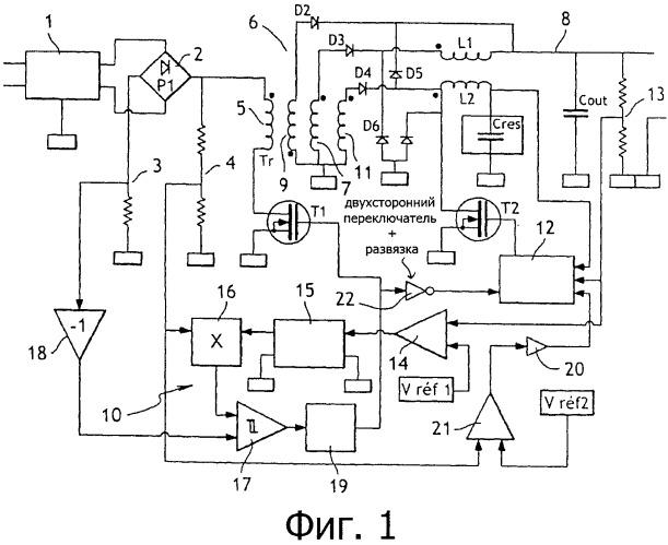 Преобразователь переменного тока в постоянный с гальванической развязкой