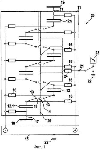 Способ и устройство для получения и излучения микроволнового импульса большой мощности