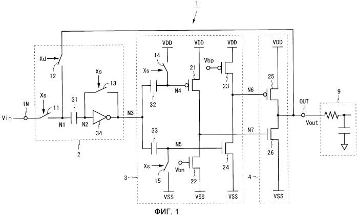 Схема возбуждения емкостной нагрузки и устройство отображения, включающее в себя ее
