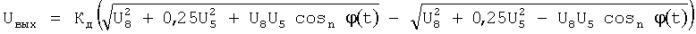 Выделитель фазовой составляющей речевого сигнала