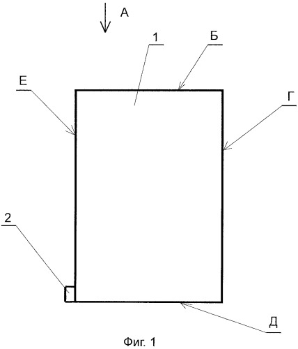 Способ изготовления подставки для полотенец напольной и подставка для полотенец напольная