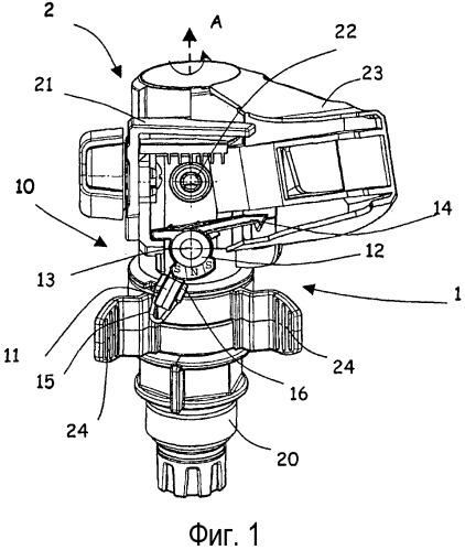 Дождевальный аппарат и устройство переключения для дождевального аппарата