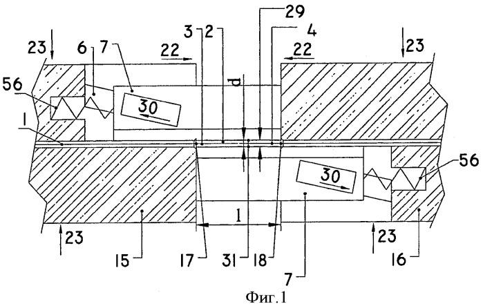Способ и устройство для деформации сечения одного или нескольких продольных участков удлиненного объекта