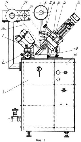 Станок для электроэрозионного формообразования отверстий