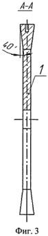 Режущий диск для обработки мягколиственной древесины