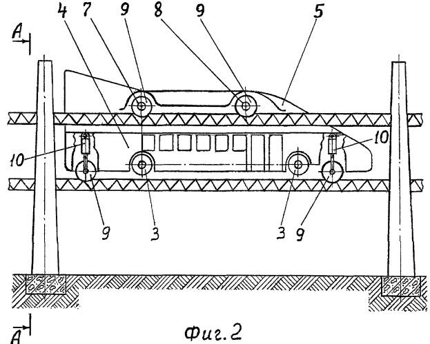 Транспортное средство для передвижения по автомобильным дорогам и высотным транспортным магистралям