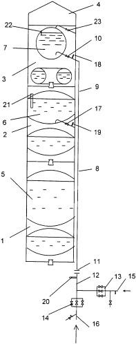 Способ заправки жидким кислородом баков окислителя ракетно-космической системы (варианты)