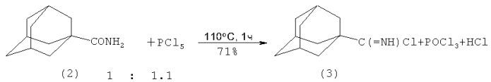 Способ получения 1-хлорадамантил-3-формамида (амида 1-хлорадамантил-3-карбоновой кислоты)