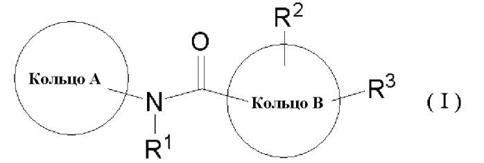 Азотсодержащее гетероциклическое производное, обладающее ингибирующей активностью в отношении 11 -гидроксистероиддегидрогеназы типа 1