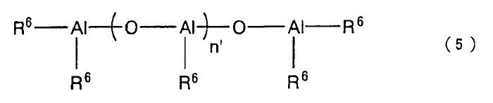 Способ получения модифицированного сопряженного диенового полимера, модифицированный сопряженный диеновый полимер и резиновая композиция