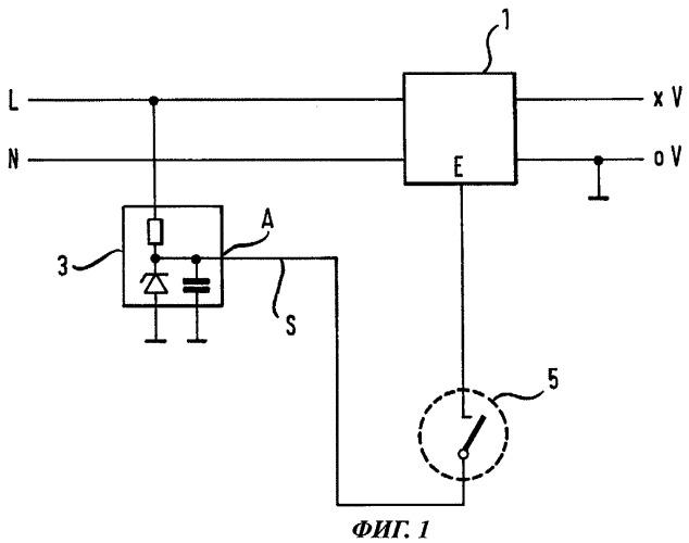 Способ генерирования сигнала режима ожидания для электрического управляющего устройства