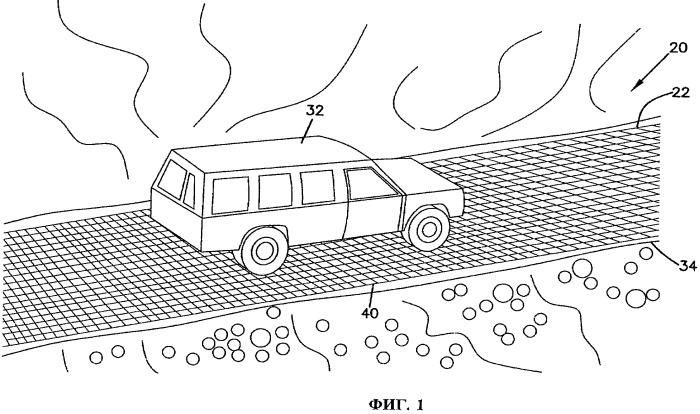 Зажимное устройство для системы переносного пористого дорожного покрытия