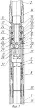 Устройство для цементирования хвостовика в скважине