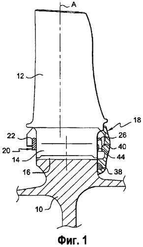Лопатка ротора газотурбинного двигателя, диск ротора газотурбинного двигателя, содержащий такую лопатку, и газотурбинный двигатель