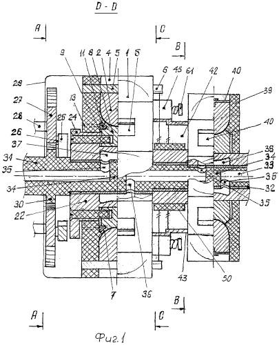 Двигатель внутреннего сгорания с возвратно-качательным движением рабочих органов