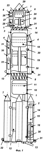 Трехступенчатая ракета-носитель, жидкостный ракетный двигатель и блок сопел крена