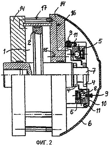 Рычажная система для регулирования напорного клапана колебательного цилиндра