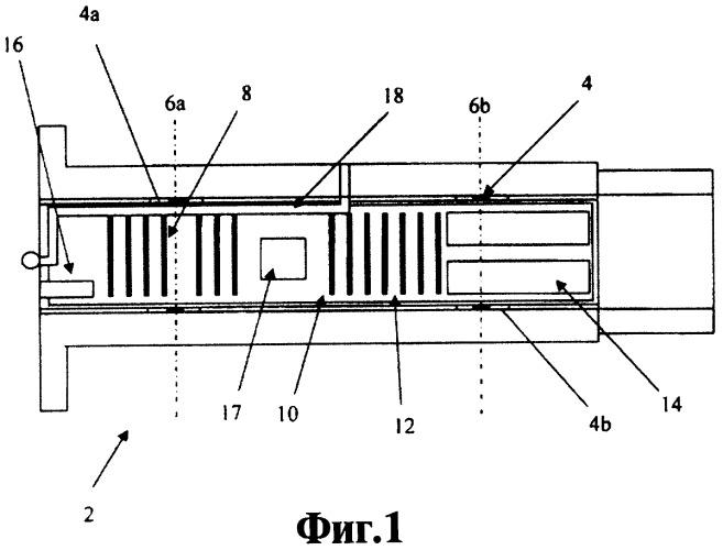 Шарнирно-неподвижная опора (варианты), способ ее изготовления, способ измерения нагрузок, летательный аппарат и способы модернизации и оценки эксплуатационных характеристик летательного аппарата или его составляющей части