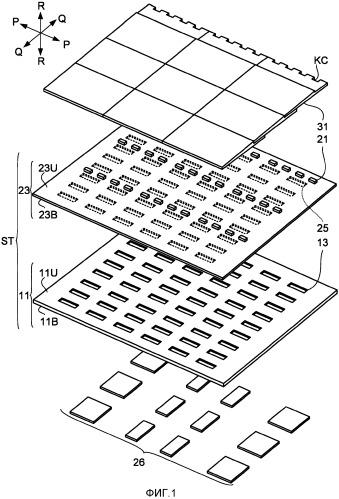 Рамный комплект, осветительное устройство и жидкокристаллическое дисплейное устройство
