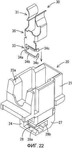 Осветительное устройство, промежуточный соединитель, устройство дисплея и телевизионный приемник