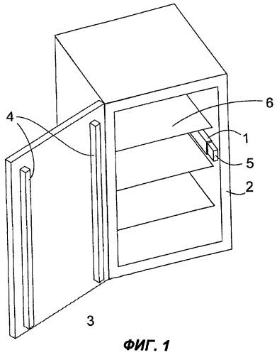 Осветительный модуль для бытового прибора (варианты)