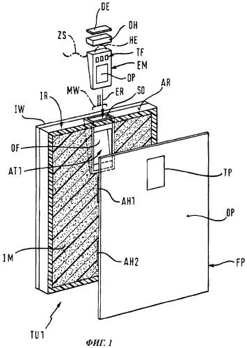 Холодильный аппарат с приемным пазом для электронного модуля