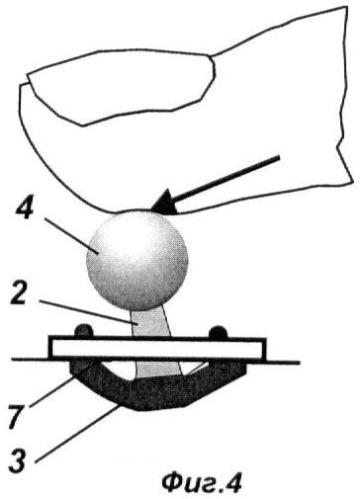 Способ коммутации электрических цепей и многофункциональный переключатель для его осуществления