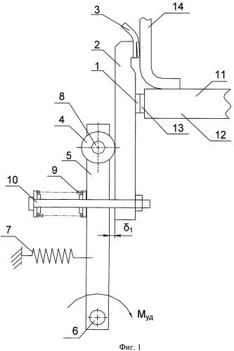 Контактный узел быстродействующего выключателя