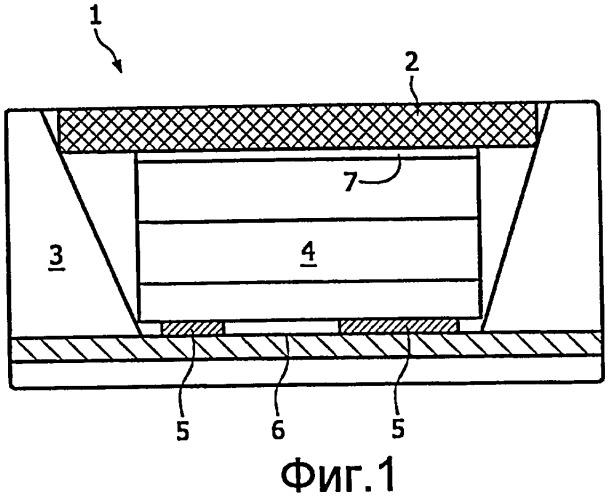 Осветительная система, содержащая монолитный керамический люминесцентный преобразователь