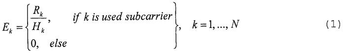 Способы и устройства для комбинирования с максимальным отношением для дублированных сигналов в ofdma-системах