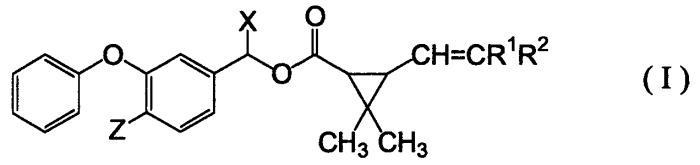 Пестицидная аэрозольная композиция
