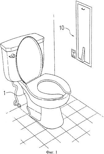 Устройство для поддержания верхней части тела для туалетов