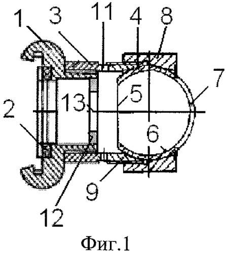Воздушно-пенный ствол