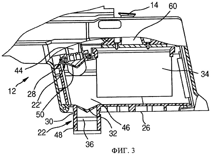 Навесное пылеотсасывающее устройство для ручной машины