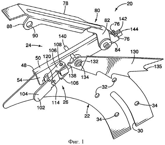 Модульная защитная система для механической пилы