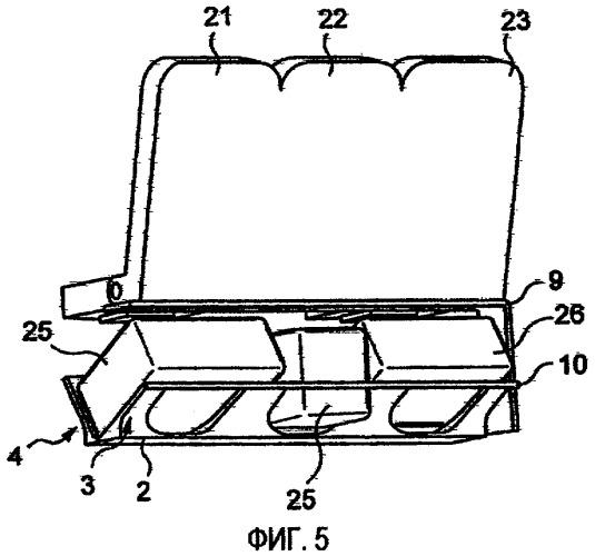 Устройство размещения ручной клади для общественного транспортного средства и летательный аппарат, содержащий такое устройство