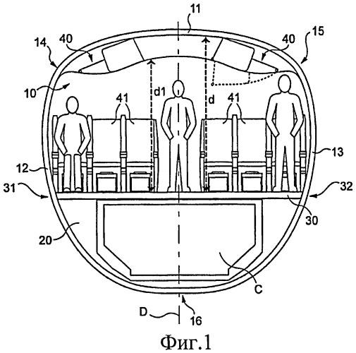 Летательный аппарат, содержащий фюзеляж с перекрытием, расположенным в продольной плоскости фюзеляжа