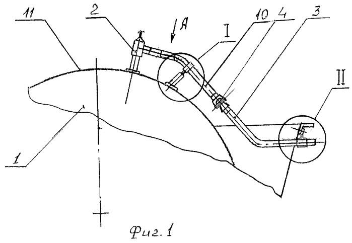 Дренажное устройство криогенного компонента ракетного разгонного блока