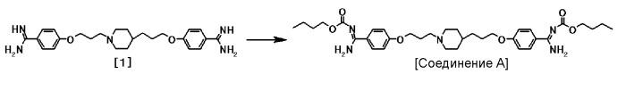 Новые кристаллы 4-{3-[4-(3-{4-[амино(бутоксикарбонил-имино)метил]фенокси}пропил)-1-пиперидинил]пропокси}-n'-(бутоксикарбонил)бензамидина