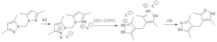Способ получения бис(3,5-диметилпиразол-4-ил)метана
